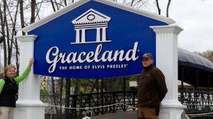 Sein Haus Graceland